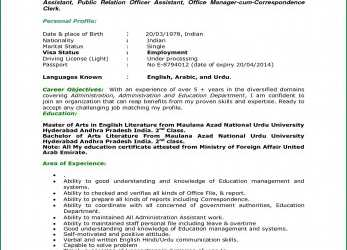 Oben Sample Resume Administrative Manager India Valid Cv Curriculum Vitae Samples Format Writting A, Application, Curriculum Vitae, Application Format