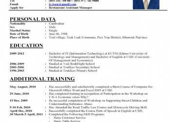 Prämie English Letter Writing Format Cv, Resume Curriculum Vitae Samples Template, 2 Rkdk Newest Addition 12 8, How To Create A Curriculum Vitae In English
